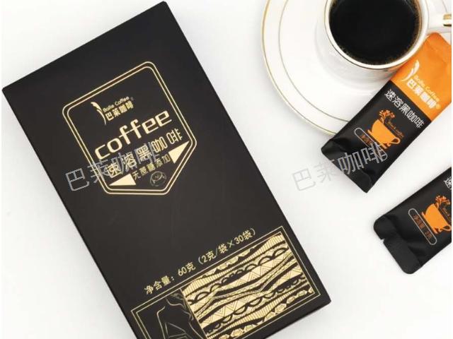 云南烘焙咖啡豆哪个牌子好 云南巴莱咖啡供应