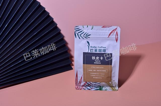 昆明浓缩咖啡定做「云南巴莱咖啡供应」