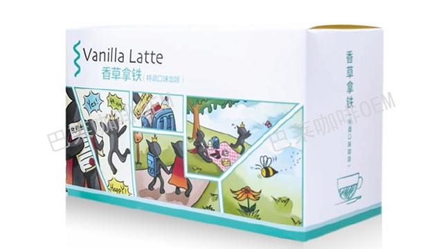 速溶咖啡品牌定制 云南巴莱咖啡供应