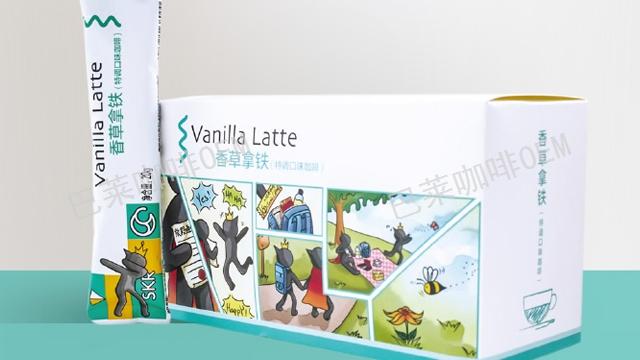 拿鐵咖啡產品生產代加工「云南巴萊咖啡供應」