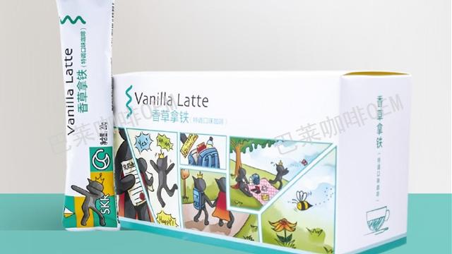 蓝山咖啡产品代工 云南巴莱咖啡供应