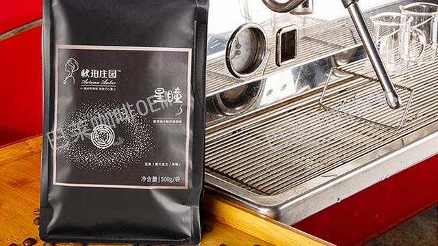 挂耳咖啡产品OEM贴牌 云南巴莱咖啡供应