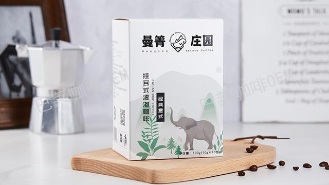云南烘焙咖啡廠家「云南巴萊咖啡供應」