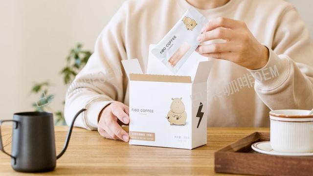 云南速溶咖啡产品OEM贴牌加工 云南巴莱咖啡供应