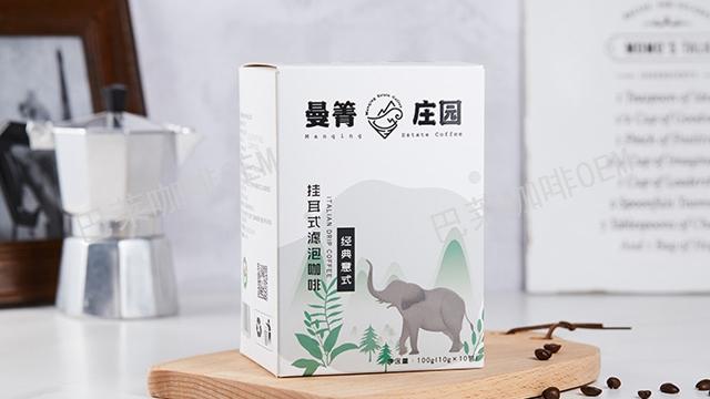 云南速溶咖啡产品委托加工 云南巴莱咖啡供应
