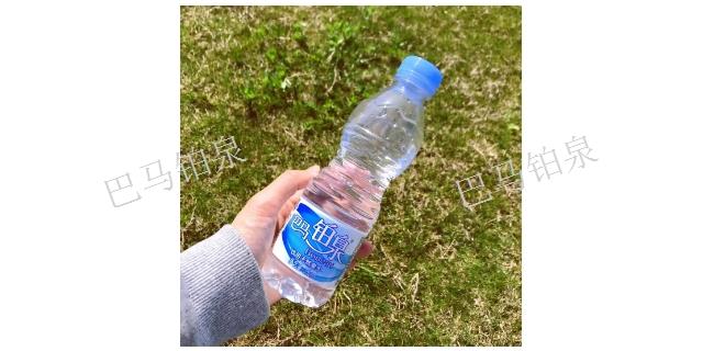 家用饮用天然泉水直销价格 推荐咨询「巴马铂泉供」