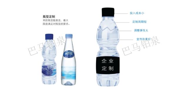浙江饮用天然泉水哪个牌子好 欢迎来电 巴马铂泉供