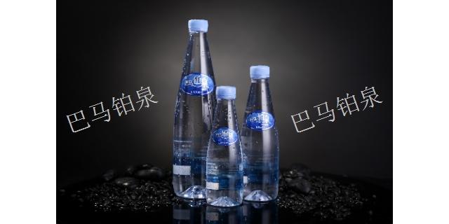 湖南饮用天然泉水成交价 推荐咨询「巴马铂泉供」