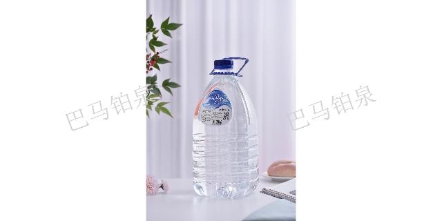 云南饮用天然泉水商家 贴心服务 巴马铂泉供