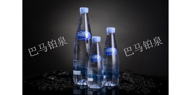 云南巴马养生水订制价格,巴马养生水