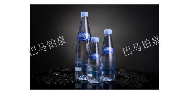 江西现代母婴水订制价格 客户至上「巴马铂泉供」