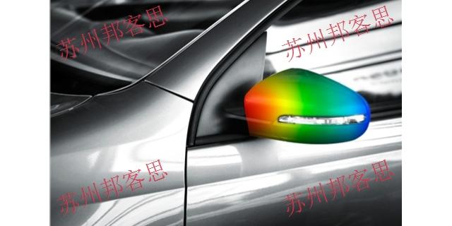 绍兴moldex3d代理商报价