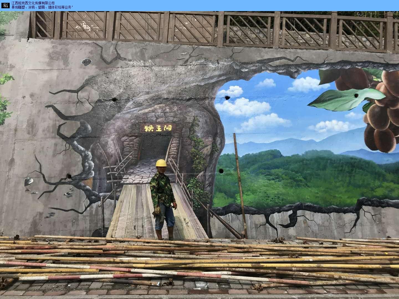 東湖區浴室瓷磚彩繪來電咨詢 班克西文化傳媒供應