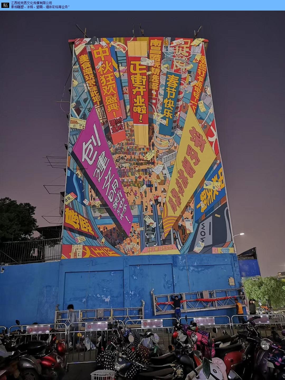 南昌墙壁画铸造辉煌 班克西文化传媒供应