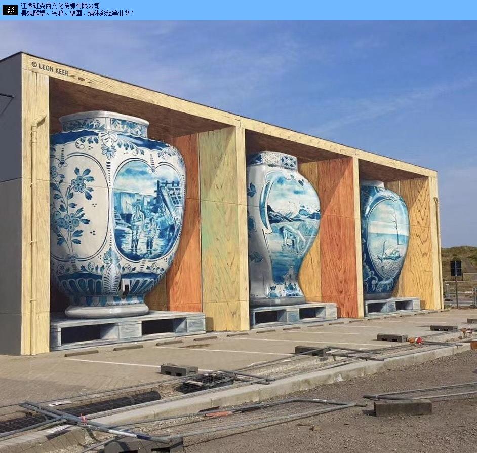 西湖区客厅壁画诚信合作 班克西文化传媒供应