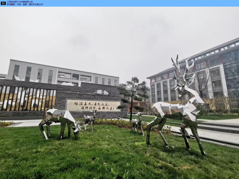 青云譜區紀念性雕塑服務為先 班克西文化傳媒供應
