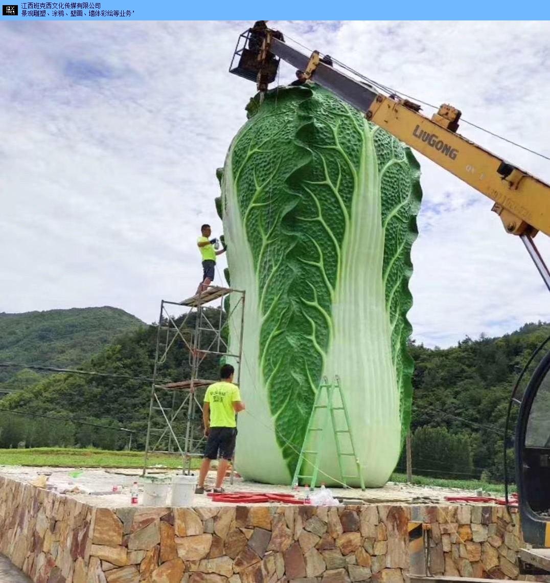 青山湖区纪念性雕塑 班克西文化传媒供应