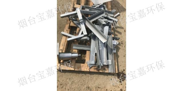 青島銷售金屬表面處理哪家好「煙臺寶嘉環保工程供應」