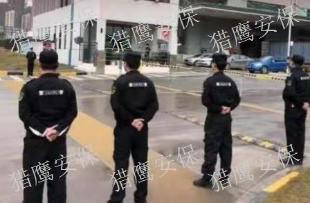 白云区专业安保公司有哪家 诚信服务「贵州猎鹰保安服务供应」