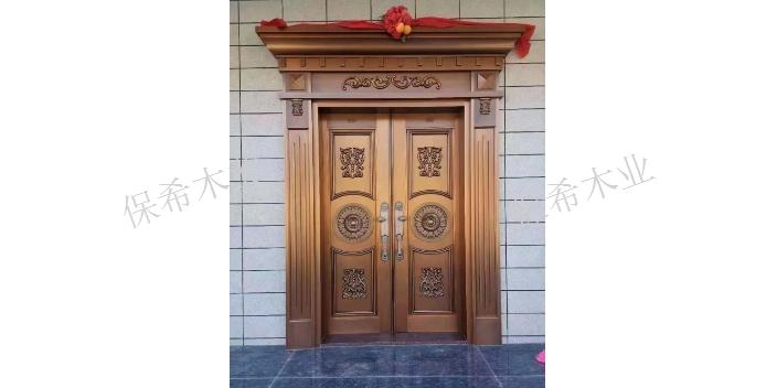 黃浦區現代銅門價格咨詢 創新服務「上海保希木業供應」