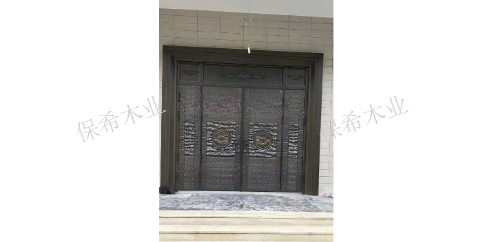 浙江工厂铜门销售 信息推荐「上海保希木业供应」