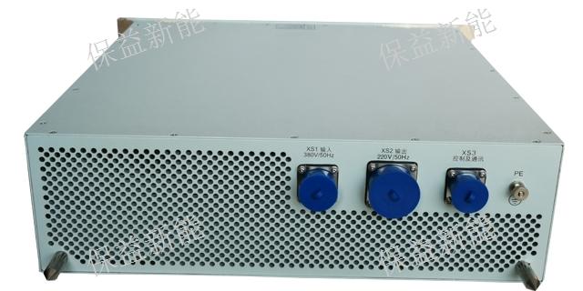 青岛储能双向逆变器厂家电话 服务至上 深圳市保益新能电气供应