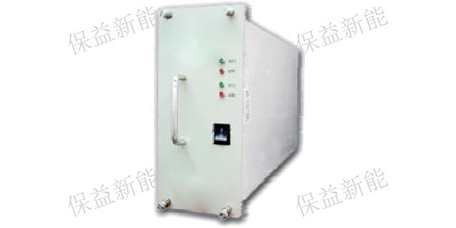 青岛主动式电源pfc批发哪家好 欢迎咨询 深圳市保益新能电气供应