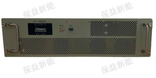 苏州锂电池UPS不间断电源 欢迎咨询 深圳市保益新能电气供应