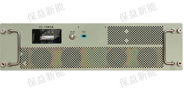 成都直流UPS不间断电源多少钱 服务为先 深圳市保益新能电气供应