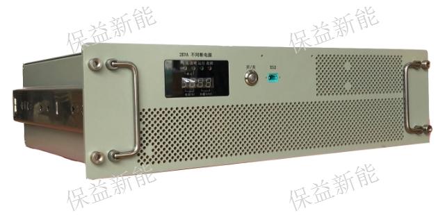 青岛后备UPS不间断电源多少钱 服务为先 深圳市保益新能电气供应