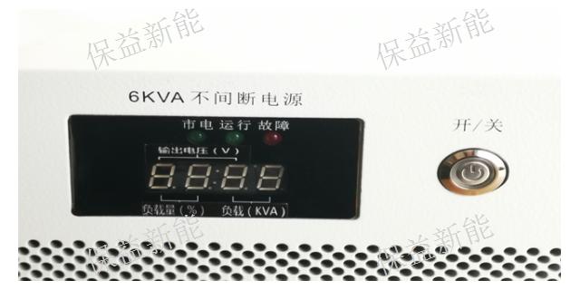 24V充電式車載逆變器批發價格 創新服務 深圳市保益新能電氣供應