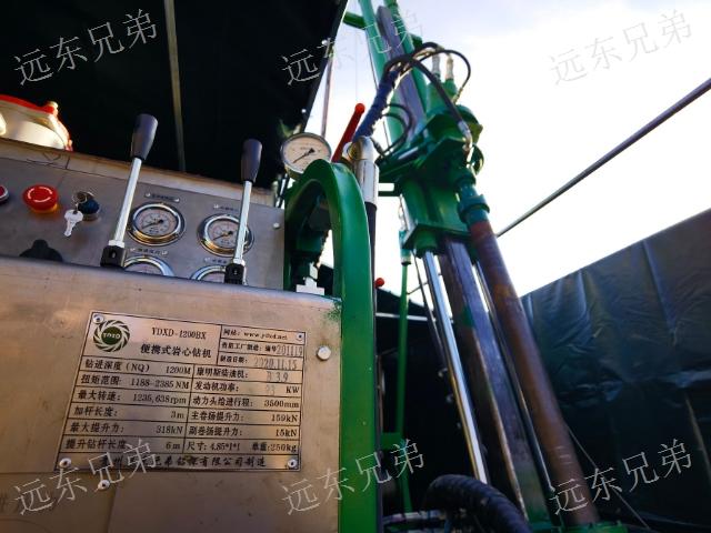 上海岩心钻机多少钱一台 信息推荐「贵州远东兄弟钻探供应」