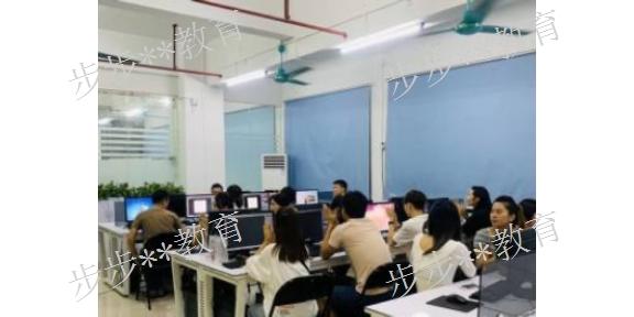 五家渠计算机培训培训机构「乌鲁木齐市步步领先教育供应」