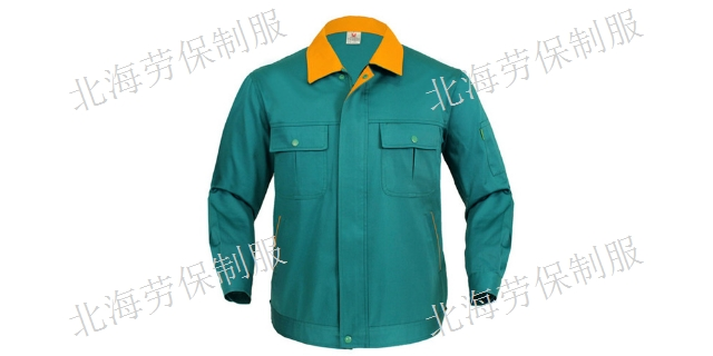 蓬莱工作服批量定制「烟台北海劳保制服供应」
