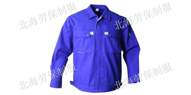 阻燃工作服短袖「烟台北海劳保制服供应」