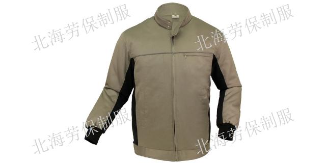 蓬莱工作服厂家直销「烟台北海劳保制服供应」