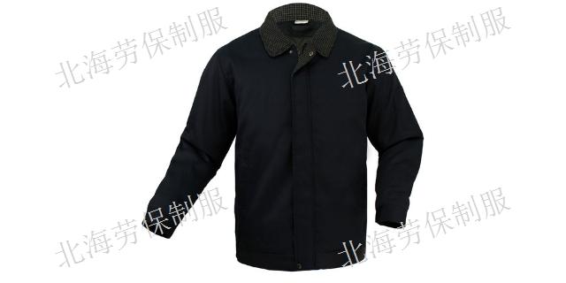 蓬莱工作服批量定制,工作服