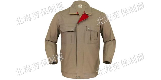 海陽防油拒水勞保服生產廠家,勞保服