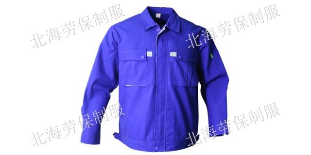 威海哪有定做工作服厂家,定做工作服