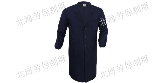 烟台高效率定做工作服去哪里订 工作服「烟台北海劳保制服供应」