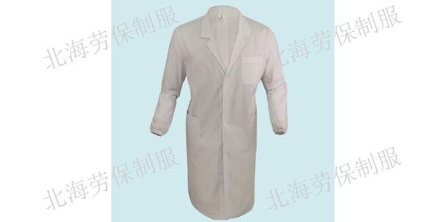 潍坊定制定做工作服要多少钱,定做工作服
