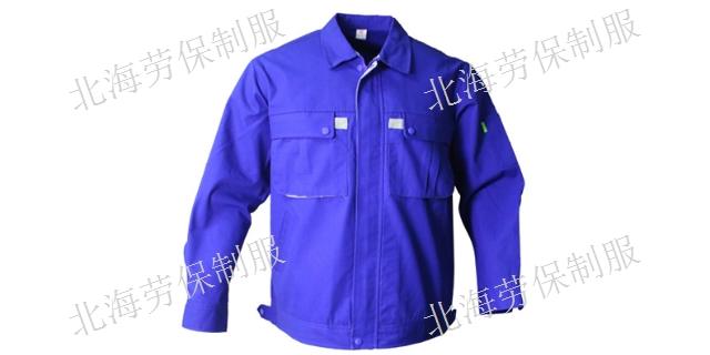 海阳打磨喷砂工作服定做「烟台北海劳保制服供应」