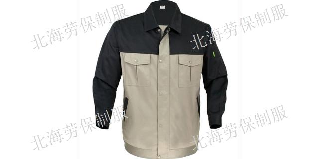 龙口工作服定做厂家哪家好「烟台北海劳保制服供应」