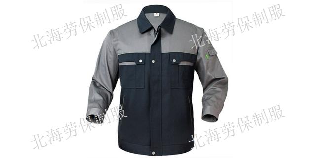 蓬莱安全防护工作服定做哪家好「烟台北海劳保制服供应」