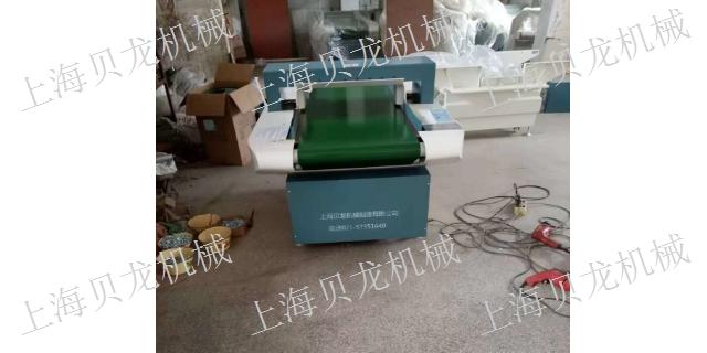 徐州全自动检针器 欢迎来电「贝龙机械供」