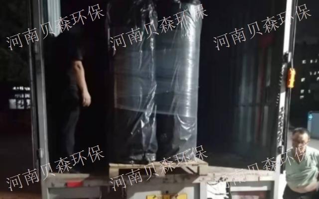 北京99+熔噴布價格 服務為先「河南貝森環??萍脊?>                     </dt>                     <dd>                         <p class=