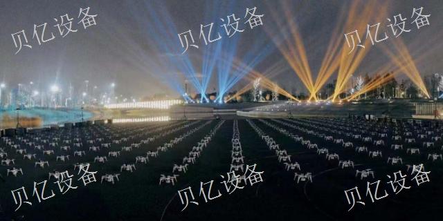 福建震撼無人機表演出租「上海貝億文化傳播供應」