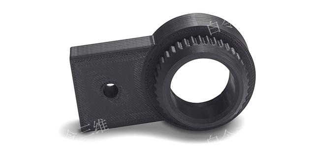 温州耐用性高尼龙 品质有保证 白令三维3D打印公司供应