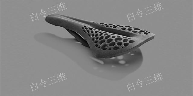 上海3D打印材料高品质的选择 推荐咨询 山东白令三维科技供应