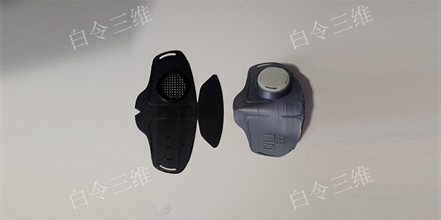 重庆手板打样 白令三维3D打印公司供应「白令三维3D打印公司供应」